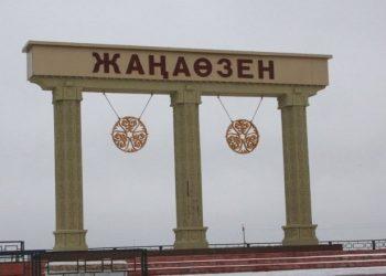 Көрнекі сурет: tengrinews.kz